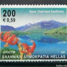 Sellos: GRECIA 2001 FLORES SELLO USADO. Lote 288415088