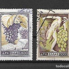 Sellos: VINOS Y UVAS DE GRECIA. SELLOS AÑO 1953. Lote 288715508