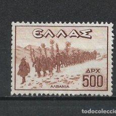 Sellos: GRECIA SELLO USADO - 15/64. Lote 289536328