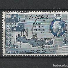 Sellos: GRECIA SELLO USADO - 15/36. Lote 289656733
