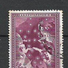 Sellos: GRECIA SELLO USADO - 15/36. Lote 289656763