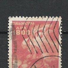 Sellos: GRECIA SELLO USADO - 15/36. Lote 289656783