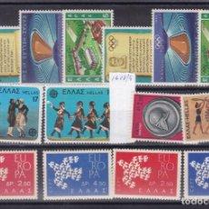 Sellos: FC3-246- GRECIA. GRAN LOTE SELLOS NUEVOS Y USADOS. VER 10 IMÁGENES. Lote 294483903