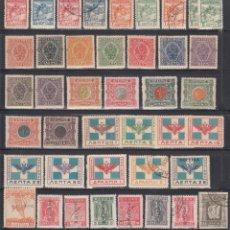 Sellos: EPIRO, 1914 - 1916, LOTE DE SELLOS NUEVOS Y USADOS. ( CAT. 86€.). Lote 295305413