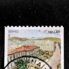 Sellos: SELLO DE GRECIA - BOL - 35-3. Lote 295440588