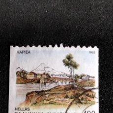 Sellos: SELLO DE GRECIA - BOL - 35-4. Lote 295442533