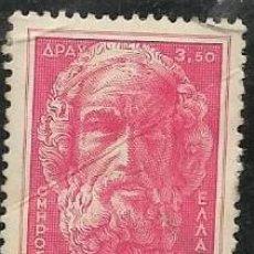 Sellos: GRECIA YVERT 616. Lote 295913643