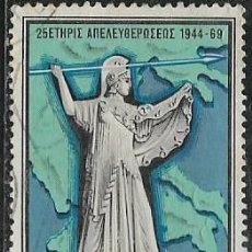 Sellos: GRECIA YVERT 994. Lote 295914658