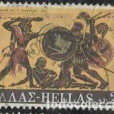 Sellos: GRECIA YVERT 1011. Lote 295914753