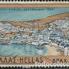 Sellos: GRECIA YVERT 979. Lote 295915928