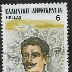 Sellos: GRECIA YVERT 1498. Lote 295916428