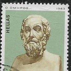 Sellos: GRECIA YVERT 1523. Lote 295986623