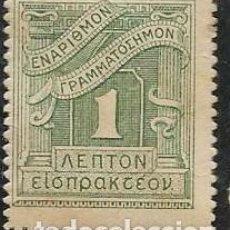Sellos: GRECIA TASAS YVERT 65. Lote 295987113