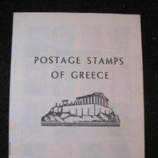 Sellos: POSTAGE STAMPS OF GREECE-COLECCION DE SELLOS CIRCULADOS-GRECIA-VER FOTOS-(K-4577). Lote 297374138