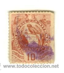 SELLO ANTIGUO DE GUATEMALA (Sellos - Extranjero - América - Guatemala)