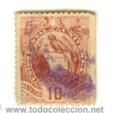 Sellos: SELLO ANTIGUO DE GUATEMALA. Lote 10357921