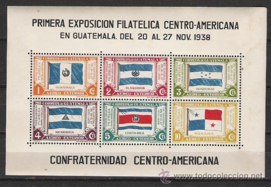 GUATEMALA HOJA BLOQUE Nº 2 DE LA PRIMERA EXPOSICION CENTRO AMERICANA (Sellos - Extranjero - América - Guatemala)