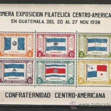 Sellos: GUATEMALA HOJA BLOQUE Nº 2 DE LA PRIMERA EXPOSICION CENTRO AMERICANA . Lote 26517233