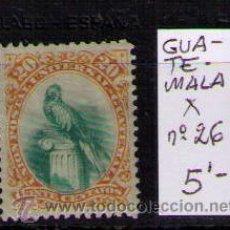 Sellos: GUATEMALA - SELLO YVERT Nº 26 USADO. Lote 18690189