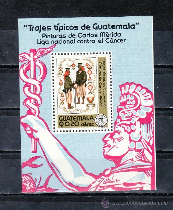 GUATEMALA HB 22 SIN CHARNELA, TRAJES TIPICOS, PINTURA, MEDICINA, LIGA NACIONAL CONTRA EL CANCER (Sellos - Extranjero - América - Guatemala)