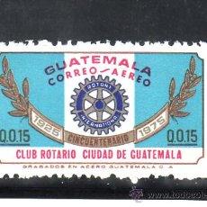 Sellos: GUATEMALA A 617 SIN CHARNELA, 50º ANIVERSARIO DEL ROTARY CLUB . Lote 25114788