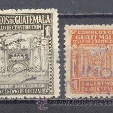 Sellos: GUATEMALA, USADOS. Lote 25185102