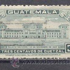 Sellos: GUATEMALA , USADO. Lote 27152574