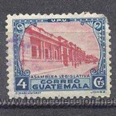 Sellos: GUATEMALA , USADO. Lote 27152916