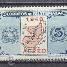 Selos: GUATEMALA , NUEVO. Lote 27153142