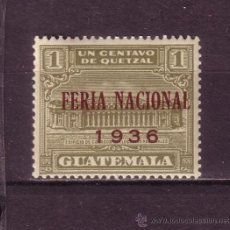 Sellos: GUATEMALA 278B*** - AÑO 1936 - FERIA NACIONAL DE GUATEMALA. Lote 28140227
