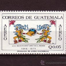 Selos: GUATEMALA AÉREO 462*** - AÑO 1971 - 25º ANIVERSARIO DE CARE. Lote 28157898