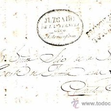 Sellos: PREFILATELIA INTENDENCIA DE LA PROVINCIA DE GUATEMALA - TOTONICAPAM. Lote 29708000