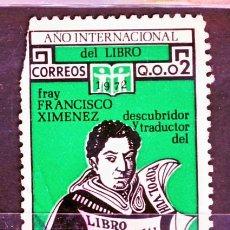 Selos: GUATEMALA.-AÑO INTERNACIONAL DEL LIBRO: 1972.-. Lote 30440275