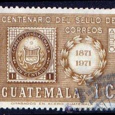 Sellos: SELLO DE GUATEMALA - CENTENARIO DEL SELLO DE CORREOS - 1871/1971 - USADO. Lote 30553110