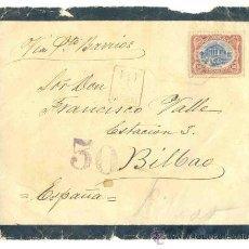 Sellos: SOBRE (PARTE SE ADELANTE) SELLO GUATEMALA – 50 CENTAVOS .. SELLO TINTA 50 ESPAGNE. Lote 30684516