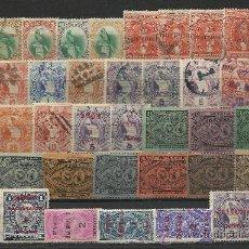 Sellos: BONITA COLECCION MATASELLADA DE GUATEMALA . Lote 30820974