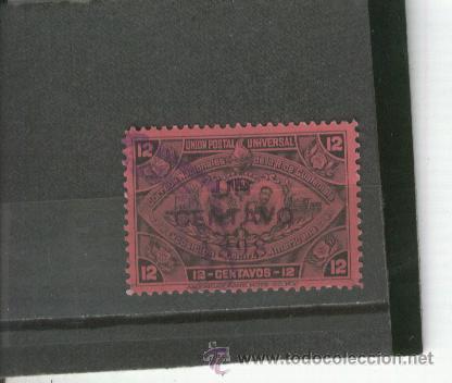 GUATEMALA.SELLOS.ANTIGUOS.SOBRECARGA. AÑO 1898 (Sellos - Extranjero - América - Guatemala)