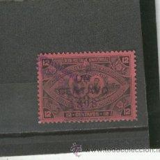 Sellos: GUATEMALA.SELLOS.ANTIGUOS.SOBRECARGA. AÑO 1898. Lote 31092105