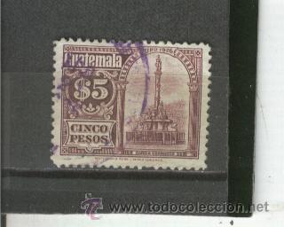 GUATEMALA.SELLOS.ANTIGUOS.RARO. (Sellos - Extranjero - América - Guatemala)