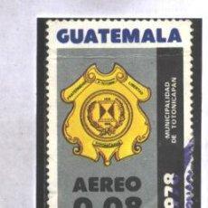 Francobolli: GUATEMALA 1978 - TOTONICAPAN - USADO. Lote 38051554