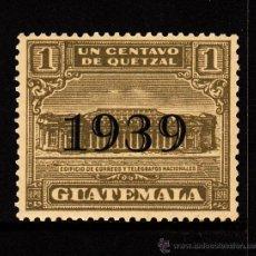 Sellos: GUATEMALA 298DA** - AÑO 1939 - EDIFICIO DE CORREOS Y TELÉGRAFOS. Lote 39760890