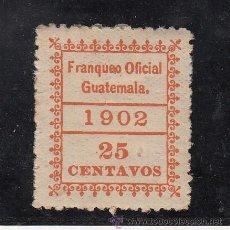 Sellos: GUATEMALA SERVICIO 5 CON CHARNELA,. Lote 43643071