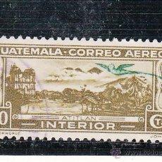 Sellos: GUATEMALA A 36 USADA, FAUNA, PAJARO, QUETZAL EN SOBRECARGA VERDE,. Lote 43643832