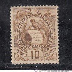 Sellos: GUATEMALA 109 CON CHARNELA, . Lote 43643958