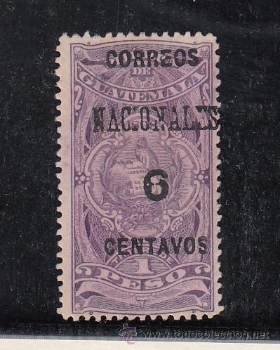 GUATEMALA 99 USADA, (Sellos - Extranjero - América - Guatemala)