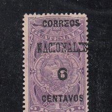 Sellos: GUATEMALA 99 USADA, . Lote 43686216