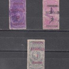 Sellos: GUATEMALA 93/5 USADA, . Lote 43686219
