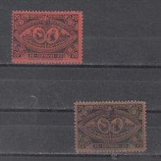 Sellos: GUATEMALA 68/9 USADA, . Lote 43686247