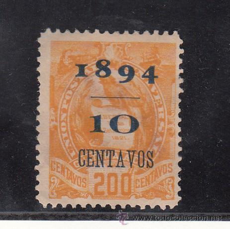 GUATEMALA 56 SIN GOMA, (Sellos - Extranjero - América - Guatemala)