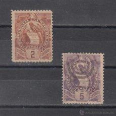 Sellos: GUATEMALA 45/6 USADA, . Lote 43686288